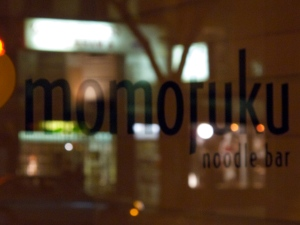 Momofuku Noodle Bar East Village Manhattan